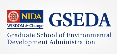 Graduate School of Environmental Development Administration (GSEDA)
