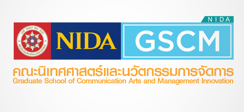 Graduate School of Communication Arts and Management Innovation (GSCM)