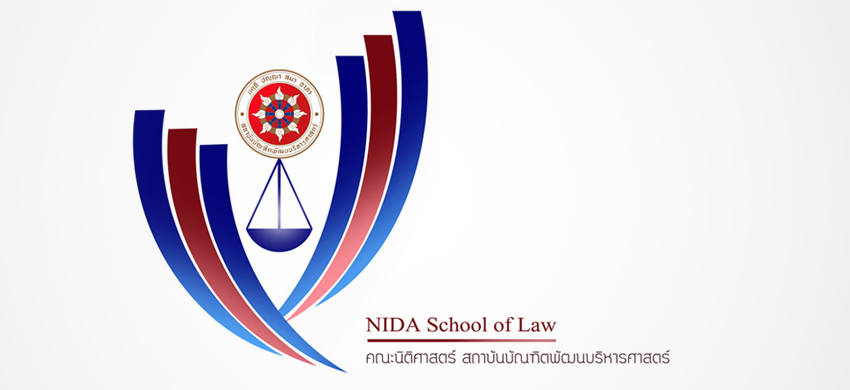 Graduate School of Law (GSL)