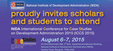 NIDA International Conference for Case Studies on Development Administration 2015